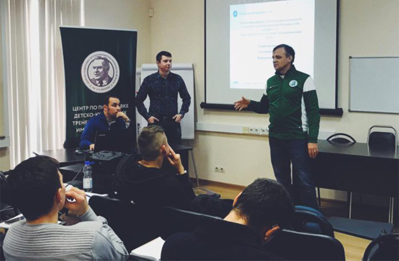 «Ай-ФОРС» представил свои разработки в Московской федерации футбола