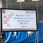 (Русский) Ай-ФОРС принял участие в Международном симпозиуме компьютерных наук в спорте