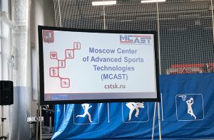 International Symposium of Computer Science in Sports Now to Russia: I-FORS among the Participants